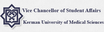 Vice Chancellor of Student Affairs